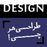 طراحی چاپ بسته بندی